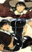 Witchcraft works, Tome 8
