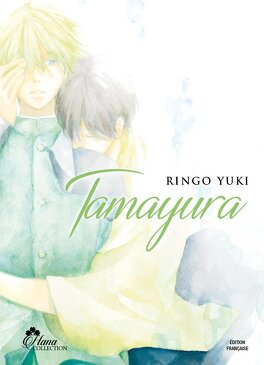 Couverture du livre : Tamayura