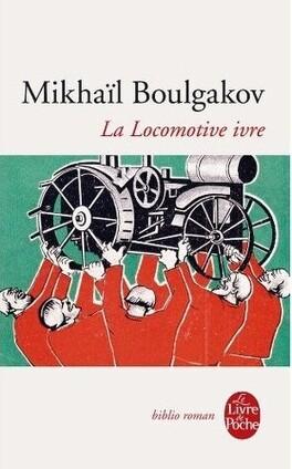 Couverture du livre : La locomotive ivre