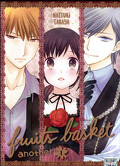 Fruits Basket Another, Tome 1