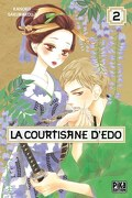 La Courtisane d'Edo, tome 2