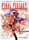 Final Fantasy : Lost Stranger, Tome 1