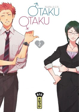 Couverture du livre : Otaku Otaku, Tome 2
