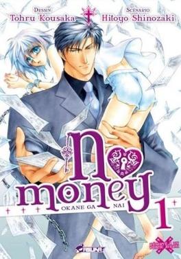 Couverture du livre : No Money , (Okane Ga Nai) Tome 1