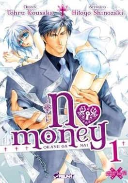 Couverture du livre : No Money , (Okane Ga Nai) Tome 1