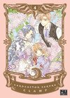 Card Captor Sakura, Volume 4 (Édition Nakayoshi 60th Anniversary)