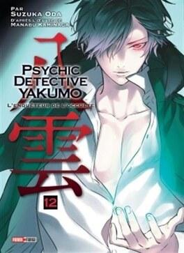 Couverture du livre : Psychic Detective Yakumo, tome 12