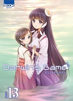 Couverture de Darwin's Game, Tome 13