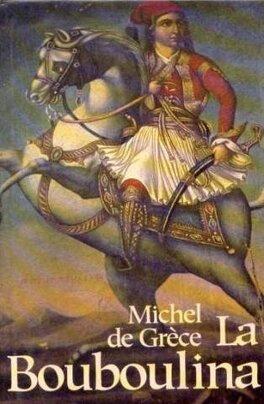 Couverture du livre : La bouboulina