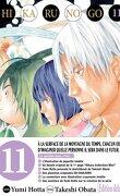 Hikaru No Go - Deluxe, tome 11