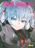 Tokyo Ghoul:re, tome 12