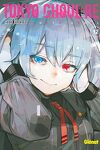 couverture Tokyo Ghoul:re, Tome 12