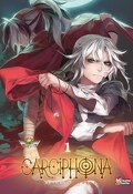 Carciphona, Tome 1