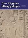 Cours D Egyptien Hieroglyphique Livre De Pierre Grandet