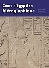 Cours d'égyptien hiéroglyphique