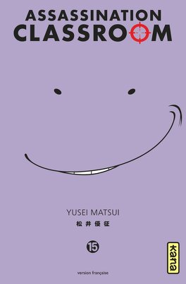 Couverture du livre : Assassination Classroom, Tome 15