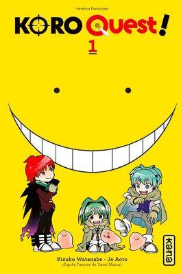 Couverture du livre : Koro Quest! Tome 1