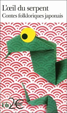 Couverture du livre : L'oeil du serpent : Contes folkloriques japonais