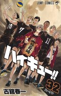 Haikyū !! Les As du volley, tome 32