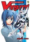 Cardfight!! Vanguard, Tome 1
