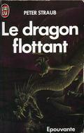 Le dragon flottant