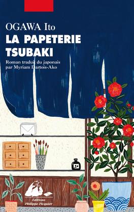 Couverture du livre : La Papeterie Tsubaki