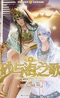 Pharaoh's concubine, Tome 4