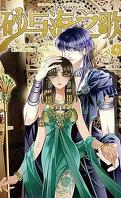 Pharaoh's concubine, Tome 6