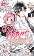 Takane & Hana, Tome 4