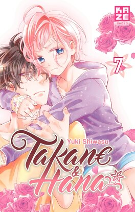 Couverture du livre : Takane & Hana, Tome 7
