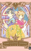 Card Captor Sakura, Volume 7 (Édition Nakayoshi 60th Anniversary)