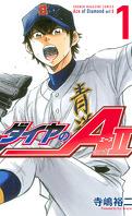 Daiya No Ace - Act II, Tome 1