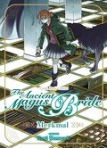 The Ancient Magus Bride - Merkmal, Tome 1