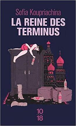 Couverture du livre : La reine des terminus