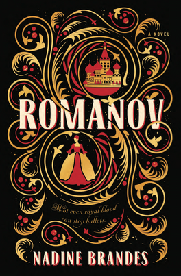 Couverture du livre : Romanov