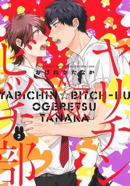 Couverture du livre : Yarichin ☆ Bitch Club, Tome 3