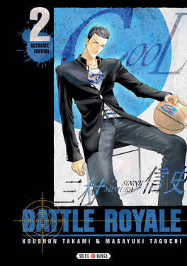 Couverture du livre : Battle Royale – Ultimate Edition, Tome 2