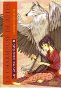 La Charmeuse de bêtes, Tome 2 : Le Livre des ôjû
