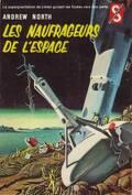 Les Naufrageurs de l'espace