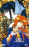 Kenshin le vagabond, tome 15 : Le géant contre le surhomme