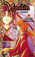 Kenshin le vagabond, tome 28 : Vers une nouvelle génération