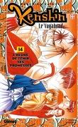 Kenshin le vagabond, tome 14 : L'heure de tenir ses promesses