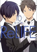 ReLIFE, tome 10
