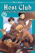 Host Club, Tome 12
