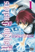 Psycho Busters, Tome 1