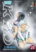 Samurai Deeper Kyo, tome 24