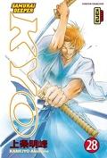Samurai deeper Kyo, tome 28
