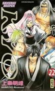 Samurai deeper Kyo, tome 22