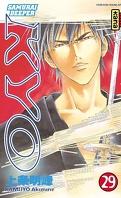 Samurai deeper Kyo, tome 29