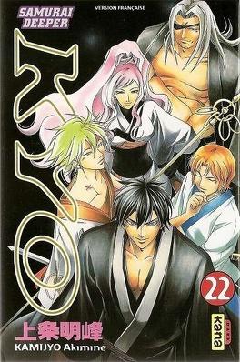 Couverture du livre : Samurai deeper Kyo, tome 22